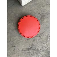 Buy cheap plastic beer keg caps with different colors from wholesalers