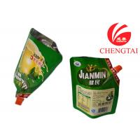 Wholesale Customizable Order Stand Up Pouch With Spout for Beverage Powder Packaging from china suppliers