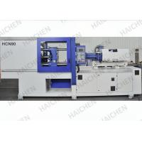 Wholesale High Speed Clamping Unit Injection Molding Machine With Phase Motor from china suppliers