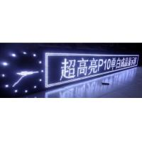 Wholesale led message display business Led billboard Led screen welcome from china suppliers