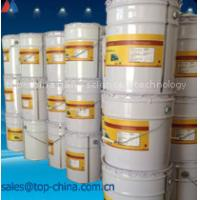 Wholesale Heat insulation wall paint China Supplier from china suppliers