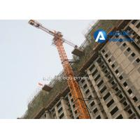 Wholesale 16 Ton Top Kit Tower Crane 70m Boom Length 50m Freestanding Height from china suppliers