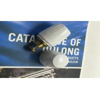 Wholesale OEM White Color Brass Water Fittings Water Adjuster Cap Plastic from china suppliers