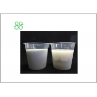 Wholesale Thiacloprid 40%SC Nematicide Insecticide from china suppliers