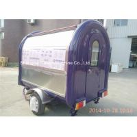 Wholesale Mobile Food Cart BBQ Concession Trailers Crepe Kiosk ISO9001 from china suppliers