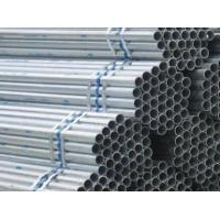 Wholesale Building Structure GB API Round Seamless Steel Pipes , OD 20mm - 1600mm from china suppliers