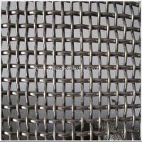 Wholesale Zirconium  Braid mesh  ,Zirconium  mesh,Zr mesh,zirconium wire mesh from china suppliers