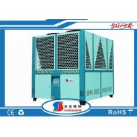 Buy cheap 50 Ton Screw Type Industrial Air Cooled Screw Chiller Units With CE  Certification from wholesalers