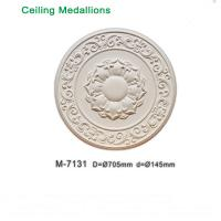 Wholesale Manufacturer of PU Ceiling Medallion from guangdong CAD drawing available from china suppliers