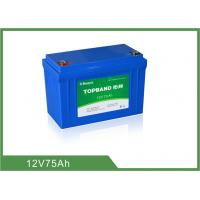 Wholesale 12V 75ah RV Camper Battery LiFePO4 With Bluetooth Monitoring Feature from china suppliers