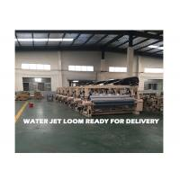 Wholesale 102 Inch Width Energy Saving Water Jet Loom Easy Management Two Color from china suppliers