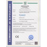 Shenzhen Yueda Printing Technology Co., Ltd Certifications