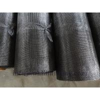 Wholesale Characoal Fireproof Patio Mosquito Netting Fly Screen Mesh Rolls from china suppliers