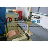 Wholesale FC Cable Extrusion Machine , FEP FPA ETFE Plastic Extrusion Line With Screw Dia 35mm from china suppliers