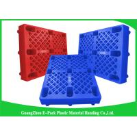 Quality Ventilated Nestable Plastic Pallets Food Grade 1200 * 800 * 140mmWith Nine Feet for sale