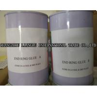 Quality End Ring Glue For Rotary Printing Screen Silicone Ring Gaskets Adhesives for sale
