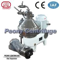 Wholesale Large Capacity Separator - Centrifuge For Oil Water / Vegetable / Food from china suppliers