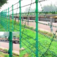Buy cheap Pvc Coated Barbed Wire from wholesalers