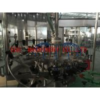 Wholesale Automatic Small Capcity Red Wine Bottle Filling Machine 2000 Bottle Per Hour from china suppliers