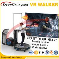 Wholesale 2 Player 360 Degree Immersion Virtual Reality Treadmill Run With A View from china suppliers