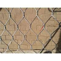 Wholesale stainless steel cable net for animal enclosure from china suppliers