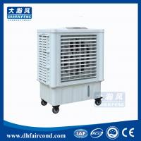 Wholesale DHF KT-70YA portable air cooler/ evaporative cooler/ swamp cooler/ air conditioner from china suppliers