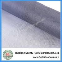 Quality 18x16 plain woven pvc coated fiberglass window screen net for sale