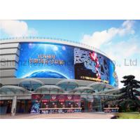 Wholesale Outdoor Rgb Smd Curved Led Screens For Advertising , High Brightness from china suppliers