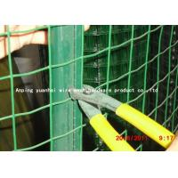 Wholesale Hot Dipped Galvanized Security Metal Fencing Panels For Private Grounds from china suppliers