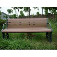 Wholesale Ecological Prefab Leisure Outside WPC Bench With Steel Frame , Garden Bench Seat from china suppliers