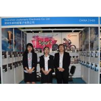 Shenzhen Joylemarry Electronic Co., Ltd.
