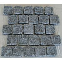 Wholesale Small Dark Grey Granite Paving Stone, China Grey Granite Easy Pavers from china suppliers