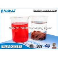 Wholesale Fast Speed Textile Effluent Decolorizing Bluwat Chemicals In Pulp Production from china suppliers