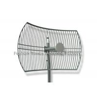 Buy cheap Lightweight 5 Mile Range Wifi Antenna , Point To Point 5.8 Ghz Parabolic Antenna from wholesalers
