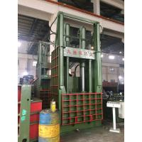 Wholesale Button Control Waste Paper Baler Machine For Shopping Mall With Two Pin Plug from china suppliers