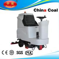 Wholesale ride on floor scrubber from china suppliers
