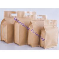 Wholesale Moisture Proof Kraft Paper Pouches , Kraft Brown Paper Bags For Coffee / Tea from china suppliers