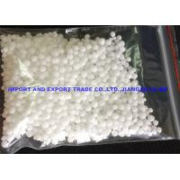 Buy cheap Agriculture Fertiliser  Plant Urea Def Grade Nitrogenous Fertilizer from wholesalers