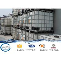 Quality Cationic activated-adsorbent poly diallyl dimethyl ammonium chloride cps 1000-400000 for sale