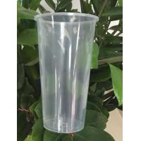 Quality Bubble Tea Disposable Smoothie Cups Environmental , 1000ml 32oz for sale
