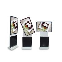 """Wholesale 47"""" 1080P Video / Audio / Photo Rotate Floor Standing LCD Advertising Player from china suppliers"""