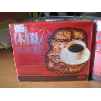 Wholesale Fast & Safe Leisure 18 Slimming Coffee with Brazil Wild Black Coffee to Suppress Appetite from china suppliers