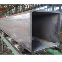 Wholesale China factory price SHS Square Steel Hollow box Section (500X500mm) from china suppliers