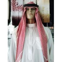 Wholesale Arabian boutique robe from china suppliers