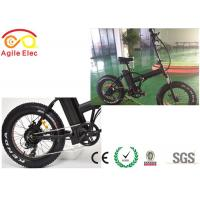 Wholesale Fat Hub Motor Electric Fold Up Bike , 48V 750W Folding Electric Bicycles from china suppliers
