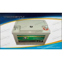 Wholesale 12 Volt 40Ah Automotive LiFePO4 Car Battery Lightweight Lithium Ion from china suppliers