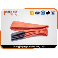 Wholesale 100% polyester low elongation color code belt type web slings for lifting 5 ton from china suppliers