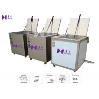 Wholesale Golf Club Ultrasonic Cleaning Machine 39L Tank capacity , Transducer 12PCS Ultrasonic Cleaning Equipments 600W from china suppliers