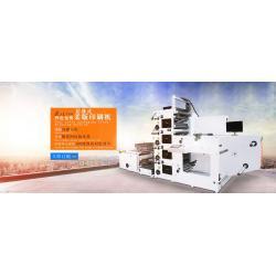 China RUIAN ZHEN BANG PRINTING MACHINERY CO.,LTDfor sale