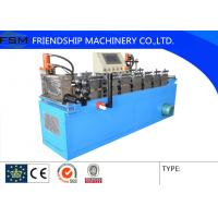 Wholesale 0.4 - 1.0mm U Runner Stud Roll Forming Machine With Guiding Column Forming Structure from china suppliers